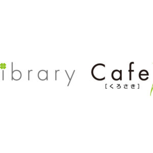 Library Cafe 様