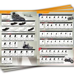 オートプラザウチ様 商品パンフレット