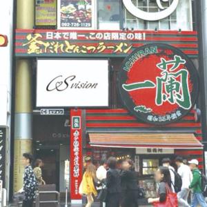 福岡天神西通りにある街頭ビジョン「CSビジョン」CMからMUSICまで色々な情報を天神の中心から発信!