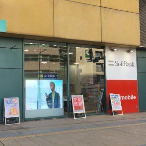 北九州のデジタルサイネージSoftbankリバーウォーク店様のLEDビジョン目立ちます!