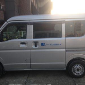 キムラ設備工業様 車シート