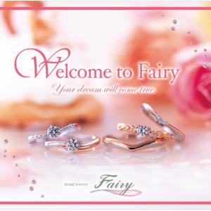 Fairy様 ポスター