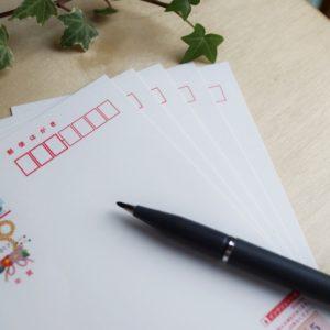 年賀状のデザイン&制作承ります!宛名もOK!