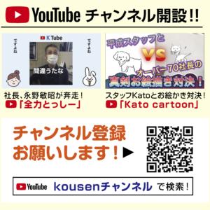 おえかき第2弾!youtubeアップしました!