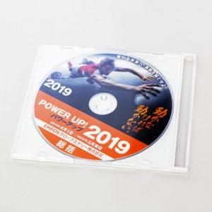 ENEOSグローブエナジー株式会社様 パワーアップ2019DVD