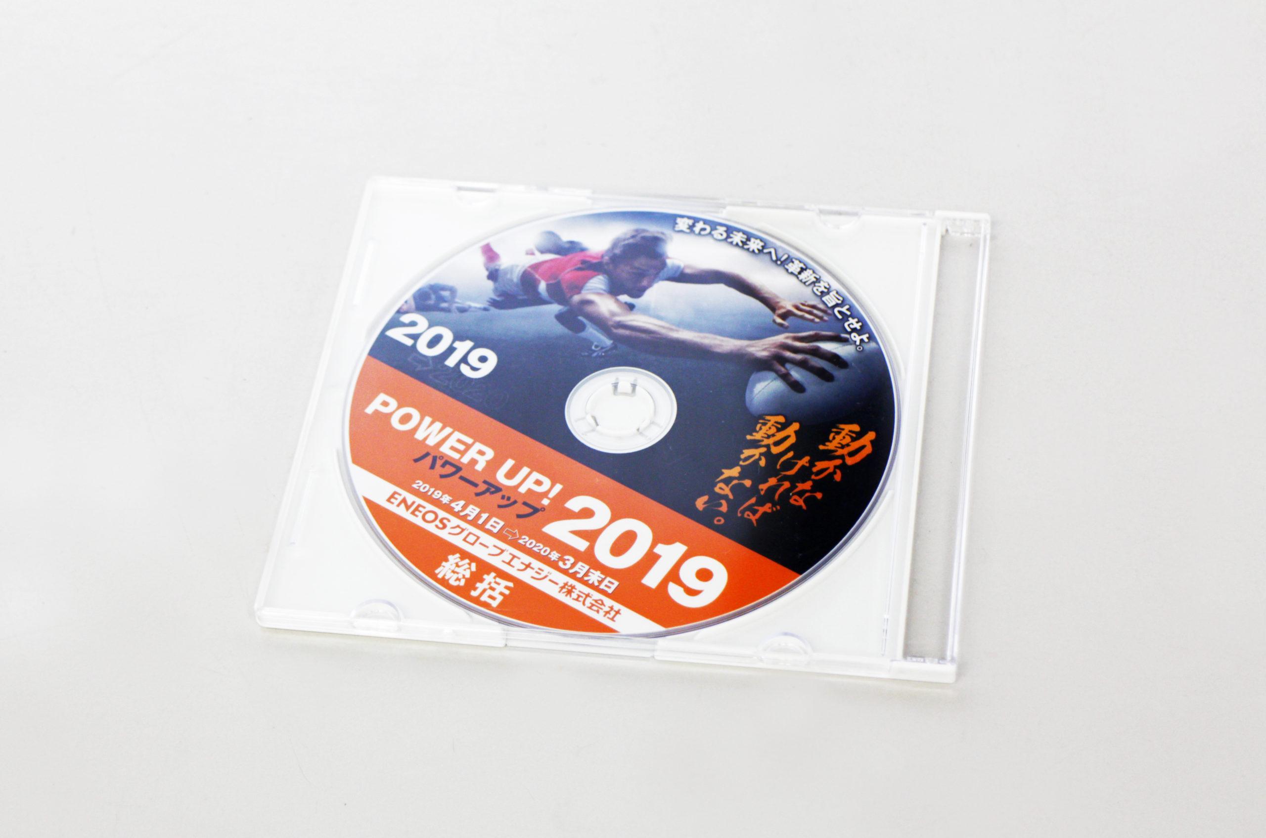 ENEOSグローブエナジー株式会社 パワーアップ2019DVD